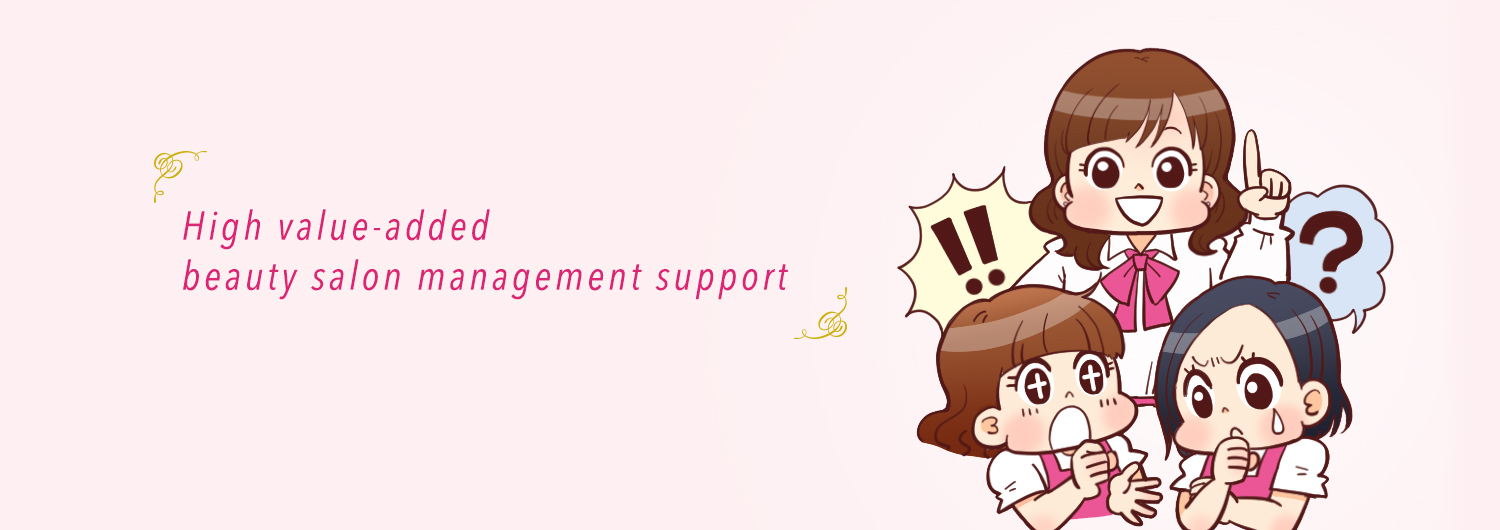 High value-added beauty salon management support